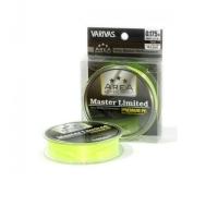 Плетенка VARIVAS Master Limited Super Premium PE 75 м цв. Желтый 0,064 мм