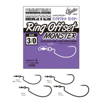 Крючок офсетный VARIVAS Hooking Master Ring Offset Monster № 2/0 (4 шт.)