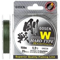Плетенка GOSEN 4PE W Braid Hard Type 150 м цв. Темно-зеленый № 1,2