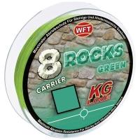 Плетенка WFT 8 Rocks 150 м цв. green 0,12 мм