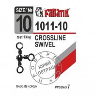Вертлюг тройной FANATIK 1011 № 10 (7 шт.)