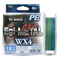 Плетенка YGK G-soul Egi Metal PE WX4 цв. разноцветный 120 м 0,117 мм
