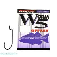 Крючок офсетный DECOY Worm 5 Offset № 2 (9 шт.)