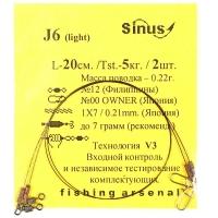 Поводок КНЯЗЕВ нерж. ст. 1X7 RS№9 CS№0 LIGHT 0,2 мм 20 см J6