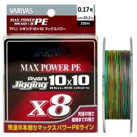 Плетенка VARIVAS Avani Jigging Max Power 10 x 10 PE x8 200 м цв. Многоцветный # 1