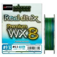 Плетенка YGK Real Dtex Premium PE WX8 цв. разноцветный 150 м 0,09 мм