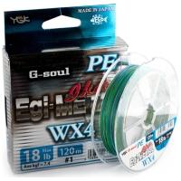 Плетенка YGK Real Sports G-Soul Egi Metal WX4 120 м цв. Многоцветный # 0,8