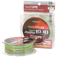 Плетенка VARIVAS Avani Jigging Max Power 10 x 10 PE x8 200 м цв. Многоцветный # 0,6