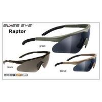 Очки баллистические SWISSEYE Raptor р. 3L цв. Green