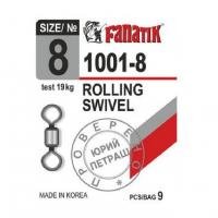 Вертлюг FANATIK 1001 № 8 (9 шт.)