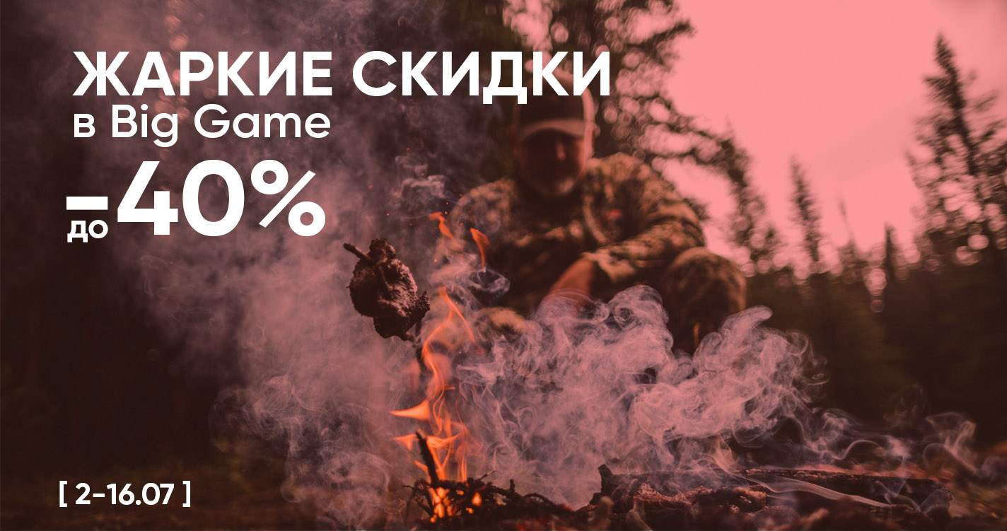 Hot_sale