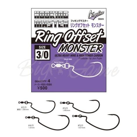 Крючок офсетный VARIVAS Hooking Master Ring Offset Monster № 2/0 (4 шт.) фото 1