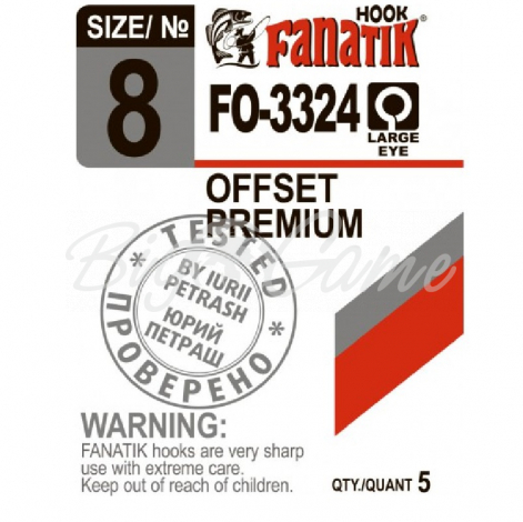 Крючок офсетный FANATIK FO-3324 № 1 (4 шт.) FO-3324-1 фото 1