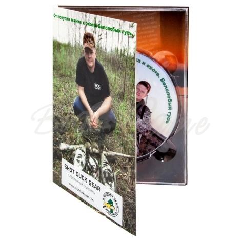 """DVD диск SHOT DUCK GEAR видео """"Shot Duck Gear"""" фото 1"""