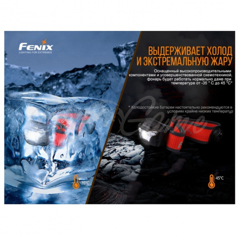 Фонарь налобный FENIX HL18R-T (Cree XP-G3 S3, EVERLIGHT 2835) фото 12