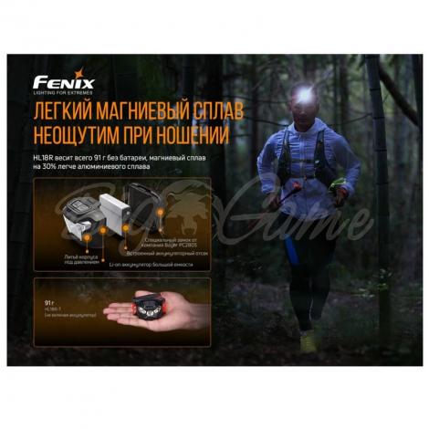 Фонарь налобный FENIX HL18R-T (Cree XP-G3 S3, EVERLIGHT 2835) фото 5