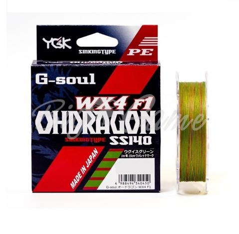 Плетенка YGK G-soul Ohdragon WX4-F1 150 м цв. Многоцветный # 0,6 фото 1