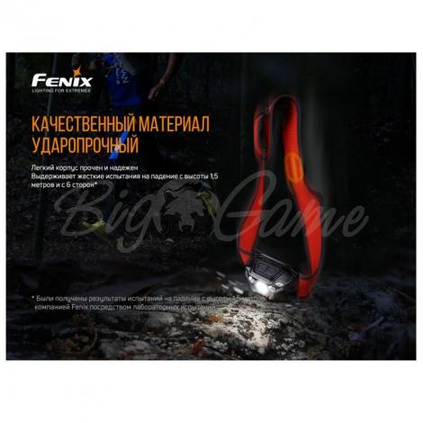Фонарь налобный FENIX HL18R-T (Cree XP-G3 S3, EVERLIGHT 2835) фото 13