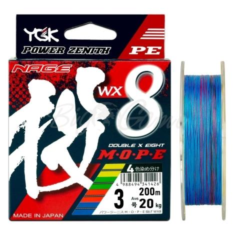 Плетенка YGK MOPE Nage WX8 многоцветный 200 м #3 фото 1