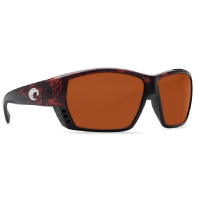Очки COSTA DEL MAR Tuna Alley Readers 580 P +2.50 р. L цв. Matte Black цв. ст. Copper