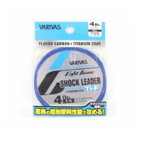Флюорокарбон VARIVAS FluoroCarbon 100%Light Game Shock Leader 30 м # 0,8
