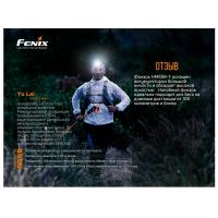Фонарь налобный FENIX HL18R-T (Cree XP-G3 S3, EVERLIGHT 2835) превью 16