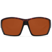 Очки COSTA DEL MAR Tuna Alley Readers 580 P +2.00 р. L цв. Matte Black цв. ст. Copper Mate превью 2