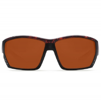Очки COSTA DEL MAR Tuna Alley Readers 580 P +1.50 р. L цв. Matte Black цв. ст. Copper Mate превью 3