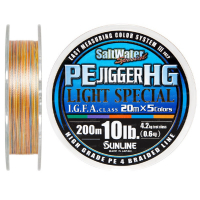 Плетенка SUNLINE Special PE Jigger 8HG 200 м 0,235 мм