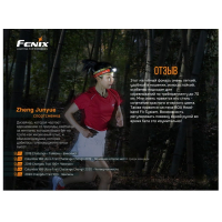 Фонарь налобный FENIX HL18R-T (Cree XP-G3 S3, EVERLIGHT 2835) превью 15