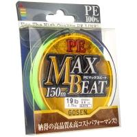 Плетенка GOSEN 4PE Max Beat 150 м цв. Зеленый № 1,75