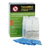 Набор THERMACELL запасной (4 газовых картриджа + 12 таблеток)