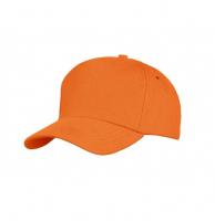 Бейсболка RISERVA оранжевая (один размер)