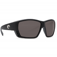 Очки COSTA DEL MAR Tuna Alley Readers 580 P +2.00 р. L цв. Matte Black цв. ст. Gray