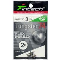 Груз разборный INTECH Tungsten 74 Steel Gray 1,7 г (3 шт.)