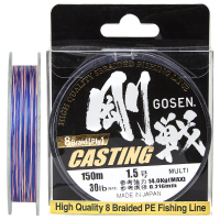 Плетенка GOSEN 8PE Casting 150 м цв. Мульти № 0,8