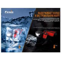 Фонарь налобный FENIX HL18R-T (Cree XP-G3 S3, EVERLIGHT 2835) превью 12