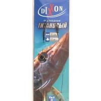 Поводок титановый DIXXON 1Х1 15 см, 12 кг (2 шт.)