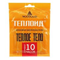 Грелка WOODLAND одноразовая Теплоид 10 ч