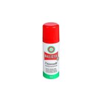 Масло BALLISTOL Oil 50 мл оружейное