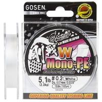 Леска GOSEN Mono PE W White 150 м 0,104 мм