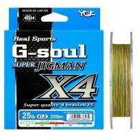 Плетенка YGK Real Sports G-Soul Super Jigman X4 200 м цв. Многоцветный # 1,5