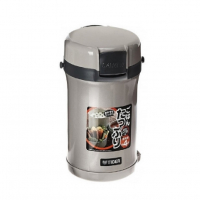 Термос TIGER LUNCH BOX для вторых блюд LWU-F200