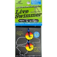 Джиг-Головка HAYABUSA Таблетка FS216 Live Swimmer 7 г цв. Желтый/красный (2 шт.)