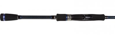 Удилище спиннинговое SANSAN Plus 212 см тест 4 - 21 гр.