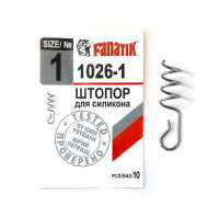Штопор для силикона FANATIK 1026-1 15 мм (10 шт.)