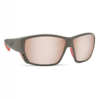 Очки COSTA DEL MAR Tuna Alley 580 GLS р. L цв. Matte Black Global Fit цв. ст. Copper Silver Mirror