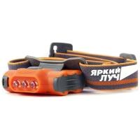 Фонарь налобный ЯРКИЙ ЛУЧ DROID LH-030 3 режима (5/30 лм, sos) IPX4 2xAAA цв. оранжевый