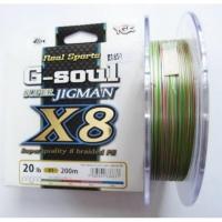Плетенка YGK Real Sports G-Soul Super Jigman X8 200 м цв. Многоцветный # 0,6