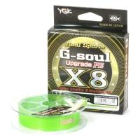 Плетенка YGK G-soul Upgrade PE X8 цв. зеленый 150 м 0,0148 мм